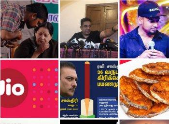 ரஜினியின் புது பேரன் முதல் ஜியோ ஆஃபரின் நிஜ பின்னணி வரை...! நேற்றைய ஹிட்ஹாட் செய்திகள்! #VikatanTopHits