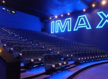 நம்ம ஊர் ஐமேக்ஸ் என்பது நிஜமாகவே ஐமேக்ஸ் திரைதானா? #iMax