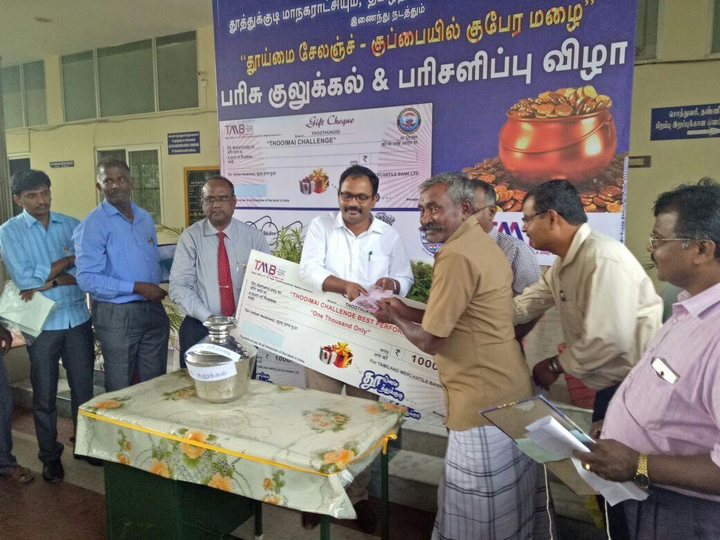 cash award to sweeper