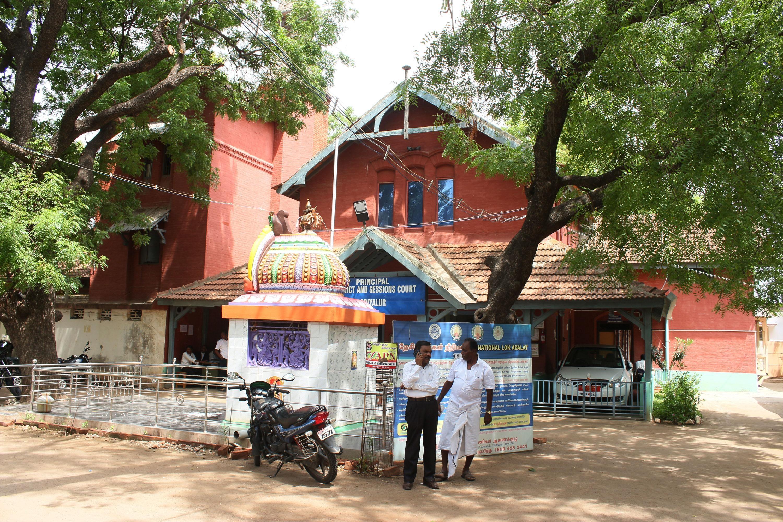 அரியலூர் நீதி மன்றம் போட்டோஸ்