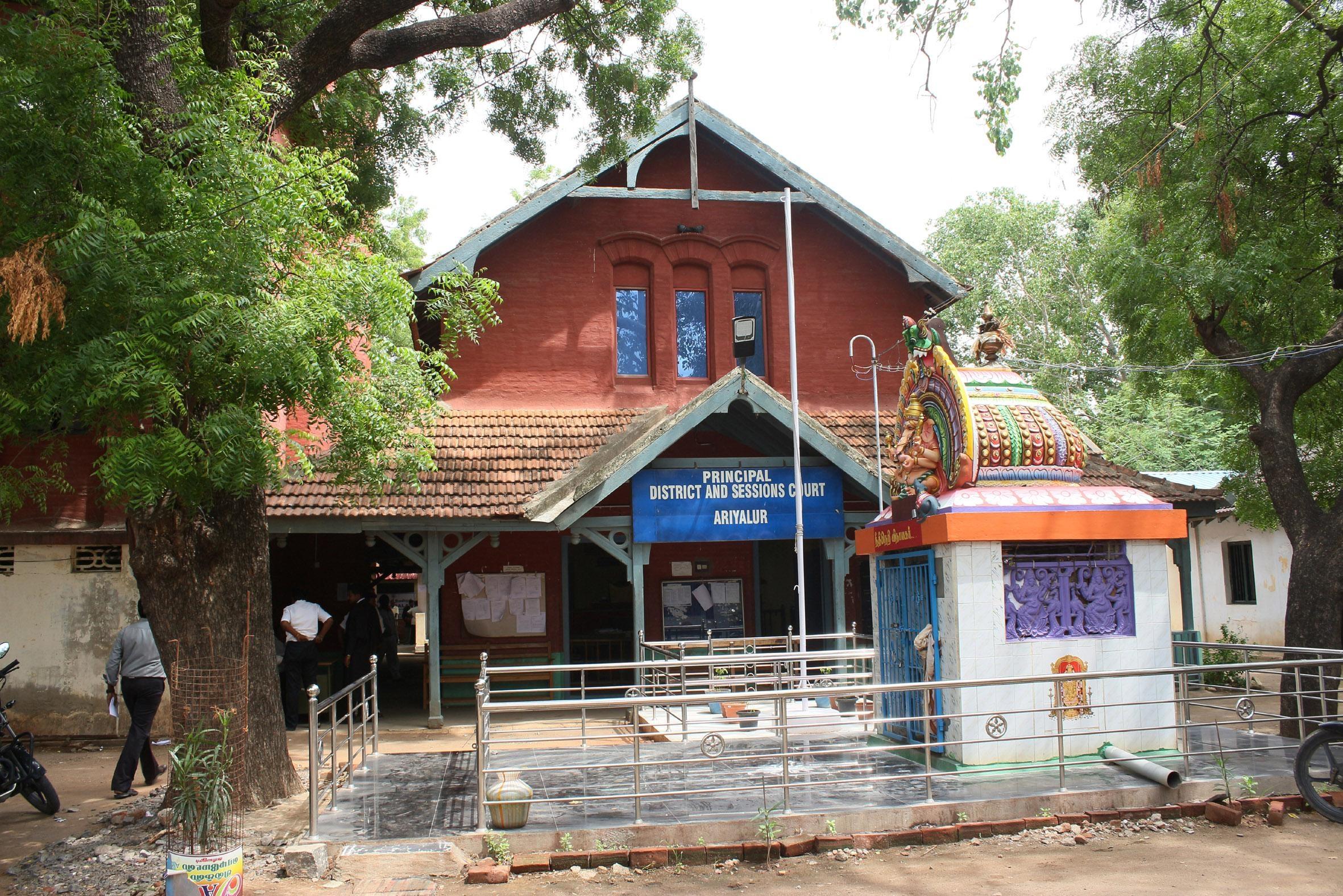அரியலூர் நீதி மன்றம்