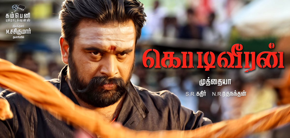 Image result for கொடிவீரன்