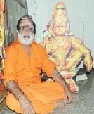 வீரமணிராஜூ