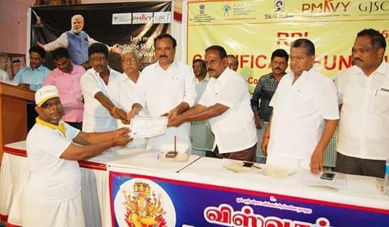srinivasan issued certificate