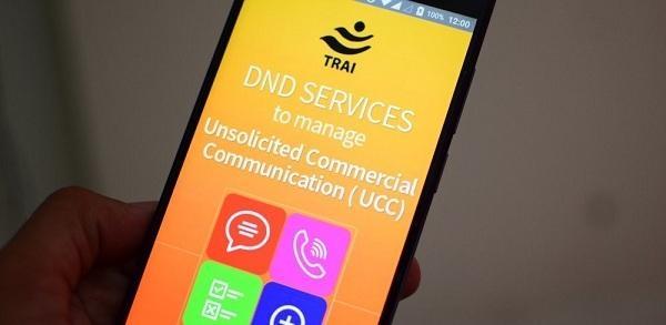ட்ராய் - Do not Disturb App