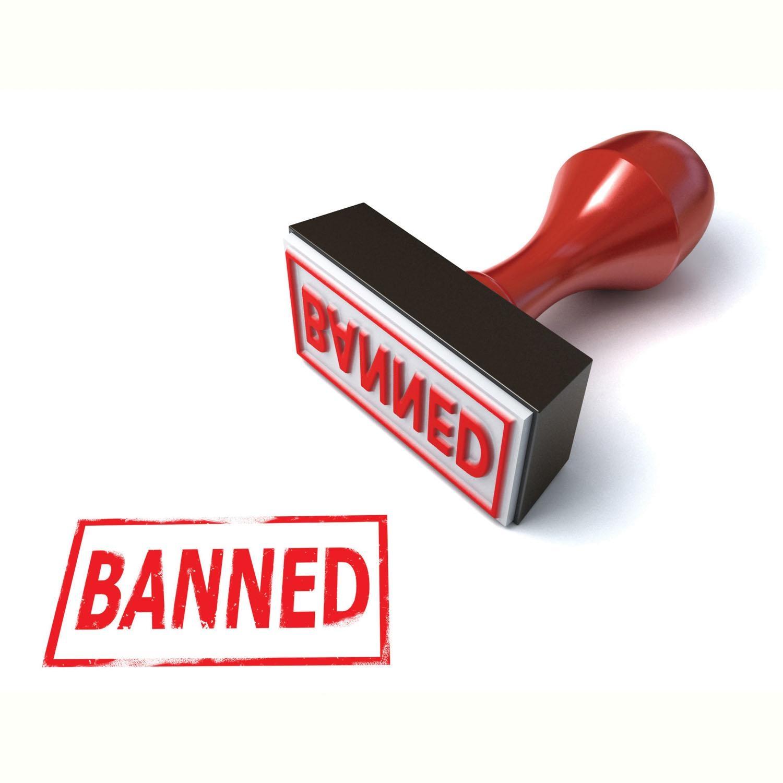போலி, banned