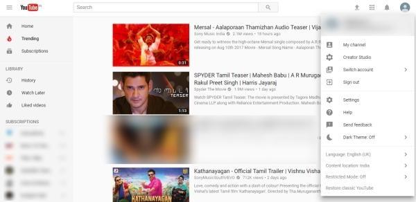 Youtube புதிய டெஸ்க்டாப்