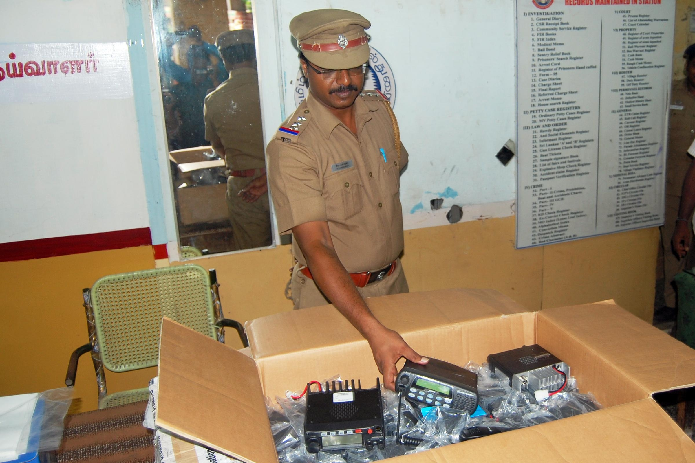 wirlless seized in tuticorin