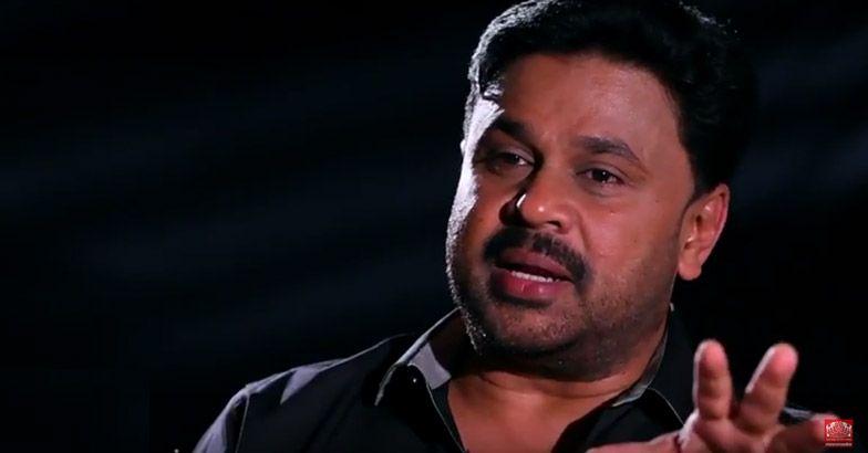 நடிகர் திலீப்.