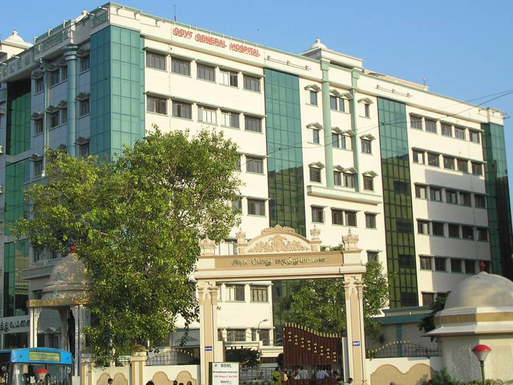 அரசு மருத்துவமனை சென்னை