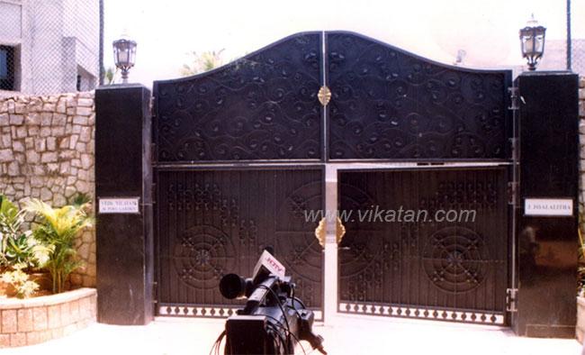 போயஸ் கார்டன் வேதா நிலையம்