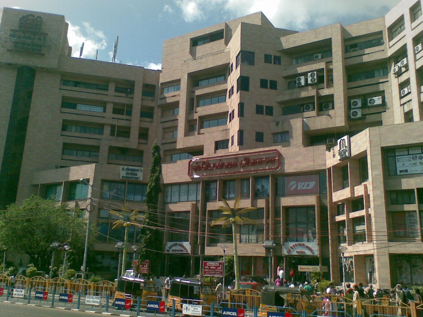 ஸ்பென்சர் ப்ளாசா