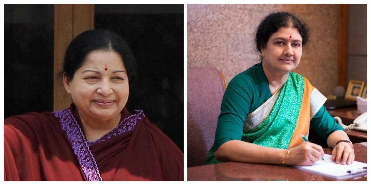 ஜெயலலிதா மற்றும் சசிகலா