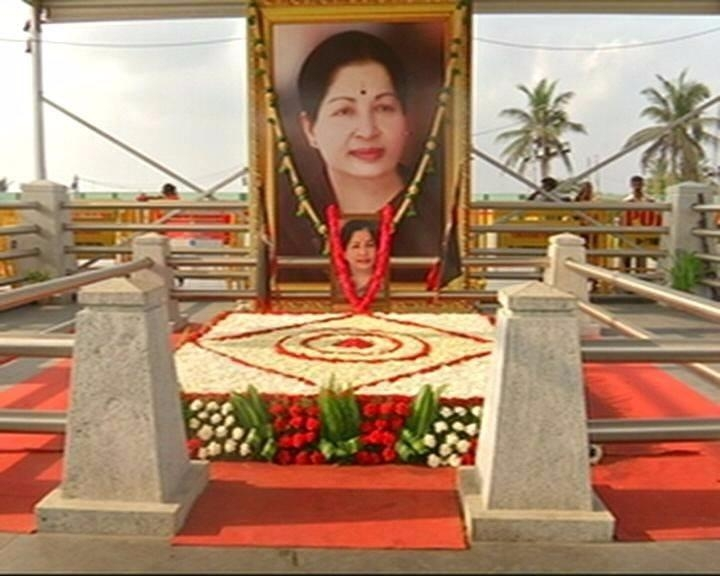 ஜெயலலிதா சமாதி
