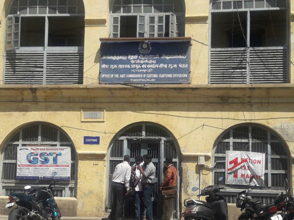 thoothukudi customs office