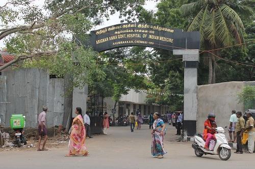 சென்னை மருத்துவமனை