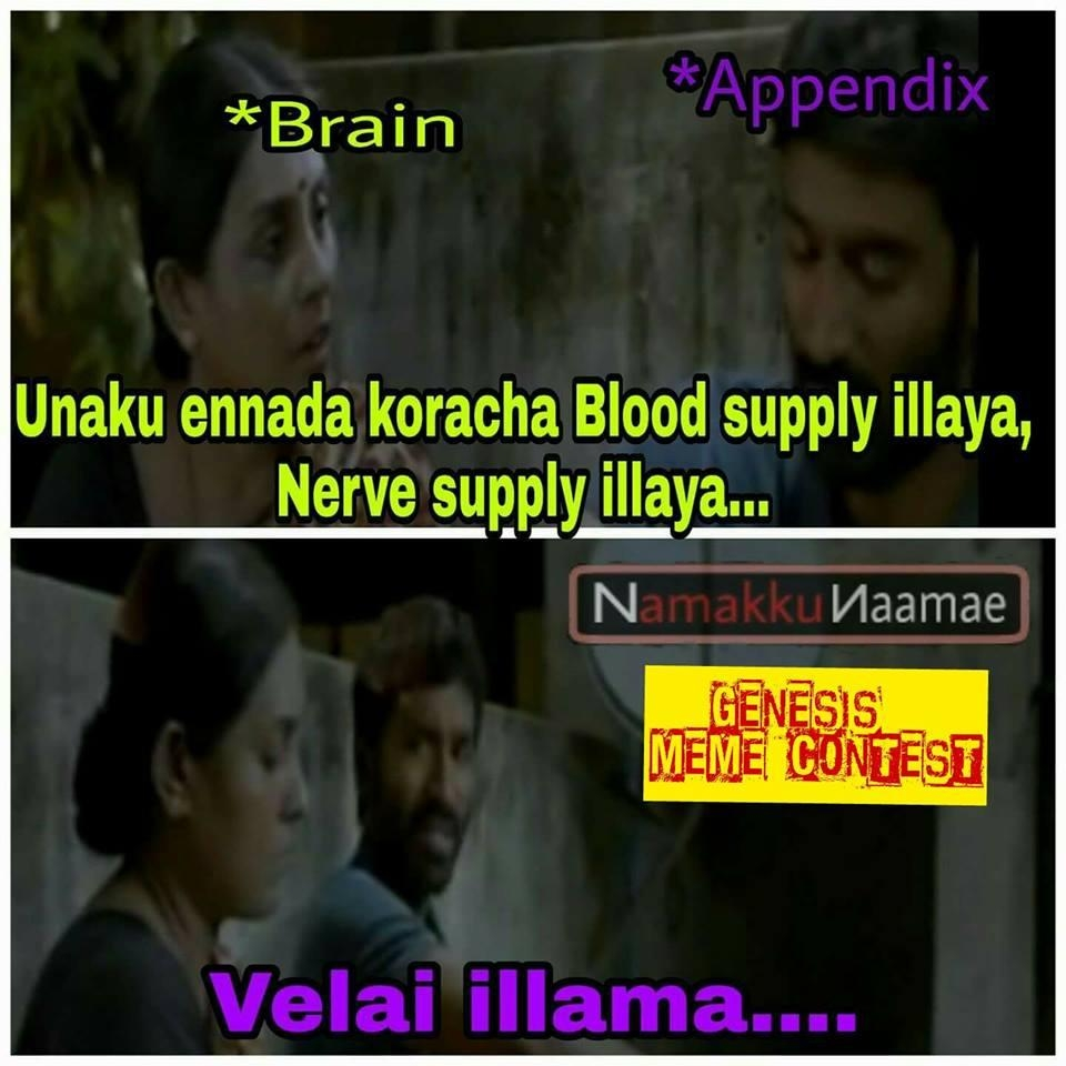 funny medical memes