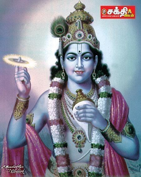 திருமால் தர்மயுத்தம்