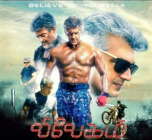 Vivegam Movie Release