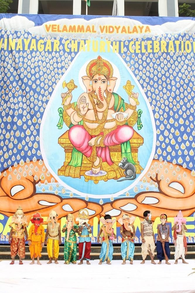 விநாயகர் வரைபடம்