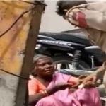 பிச்சை எடுத்துக்கொண்டிருந்த மூதாட்டியை  மிரட்டி பணம் பறித்த காவலர் கைது! #video