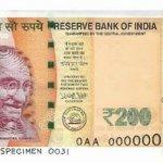 இன்று முதல் புழக்கத்துக்கு வருகிறது புதிய 200 ரூபாய் நோட்டுகள்..!