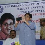 ஆளுநர் வித்யாசாகர் ராவ் நடவடிக்கை பற்றி கிரண்பேடி பதில்