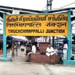 திருச்சி ரயில் நிலையத்தின் பிளாட்பாரம் டிக்கெட் 20 ரூபாய்!