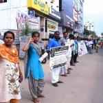 கதிராமங்கலம், நெடுவாசல் மக்களுக்கு ஆதரவாக மனிதச் சங்கிலிப் போராட்டம்