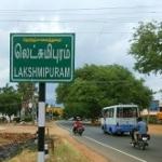 லெட்சுமிபுரம் கிராமத்துக்கு புதிய குடிநீர் திட்டம்.!