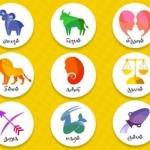 ஜோதிடப் பழமொழிகள்... கற்பிதங்களும் உண்மையும்! #Astrology