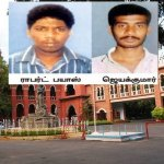 ராபர்ட் பயஸ், ஜெயக்குமாரை விடுவிக்க முடியாது! உயர் நீதிமன்றத்தில் தமிழக அரசு பதில்