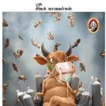 கும்பகோணம் முதல் கோரக்பூர் வரை... ஏன் குழந்தைகளின் உயிரோடு விளையாடுகிறோம்?