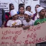 எப்படி இருந்த மெரினா இப்படி ஆனது தெரியுமா? சென்னை தினம் சிறப்புப் பதிவு #Chennai378