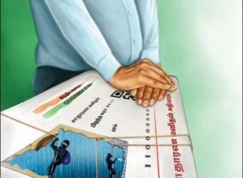 பிரைவசியை உறுதிசெய்த உச்சநீதிமன்றம்... தீர்ப்பை எப்படி புரிந்துகொள்ள வேண்டும்?! #RightToPrivacy