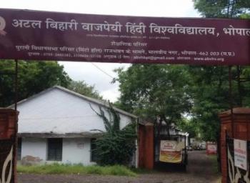 இந்தி பேசும் மாநிலத்தில் இந்திவழி இன்ஜினீயரிங் ரத்து!