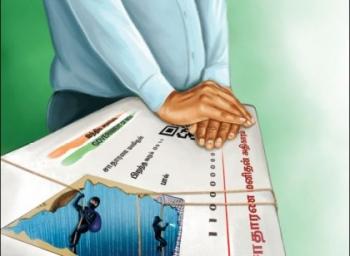 இதற்கெல்லாம் ஆதாரை கட்டாயம் ஆக்குமா மத்திய அரசு? #Aadhaar