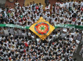 ரக்ஷா பந்தன்: ராணுவ வீரர்களுக்கு 100 அடி நீள ராக்கி அனுப்பிய பள்ளி மாணவர்கள்!