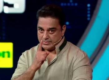 பிக் பாஸ்... வின்னர்... வைல்ட் கார்ட் உங்கள் சாய்ஸ் யார் யார்? #VikatanSurvey