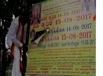 தமிழ் பேனர்கள் கிழிப்பு... பெங்களூரில் பரபரப்பு!