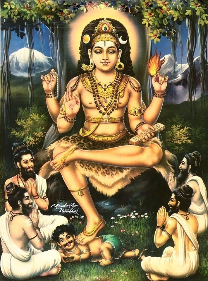நஞ்சுண்டேஸ்வரர்