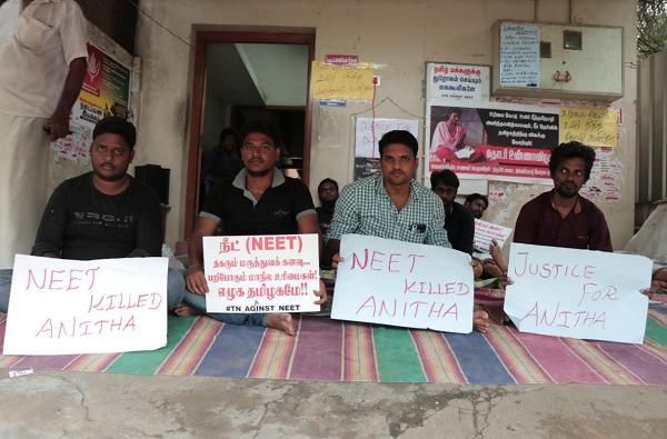 neet anitha protest