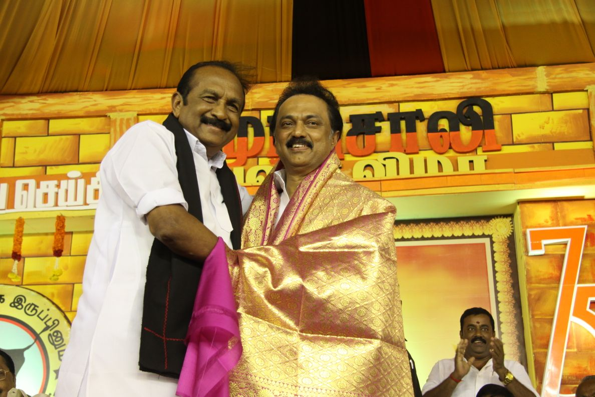 ஸ்டாலினுடன் வைகோ