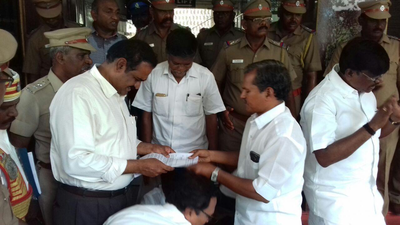 வேகவதி, காஞ்சிபுரம் மாவட்ட ஆட்சியர் அலுவலகம்