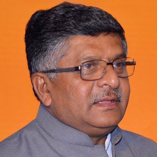 ரவிசங்கர் பிரசாத்
