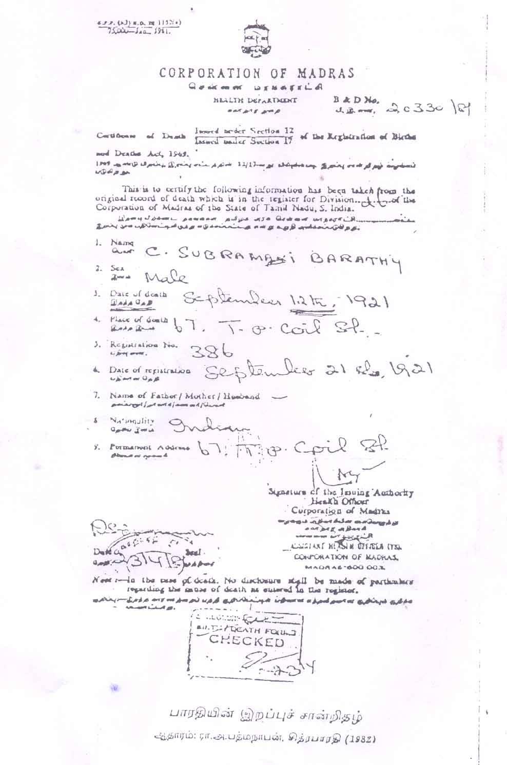 bharathi death certificate