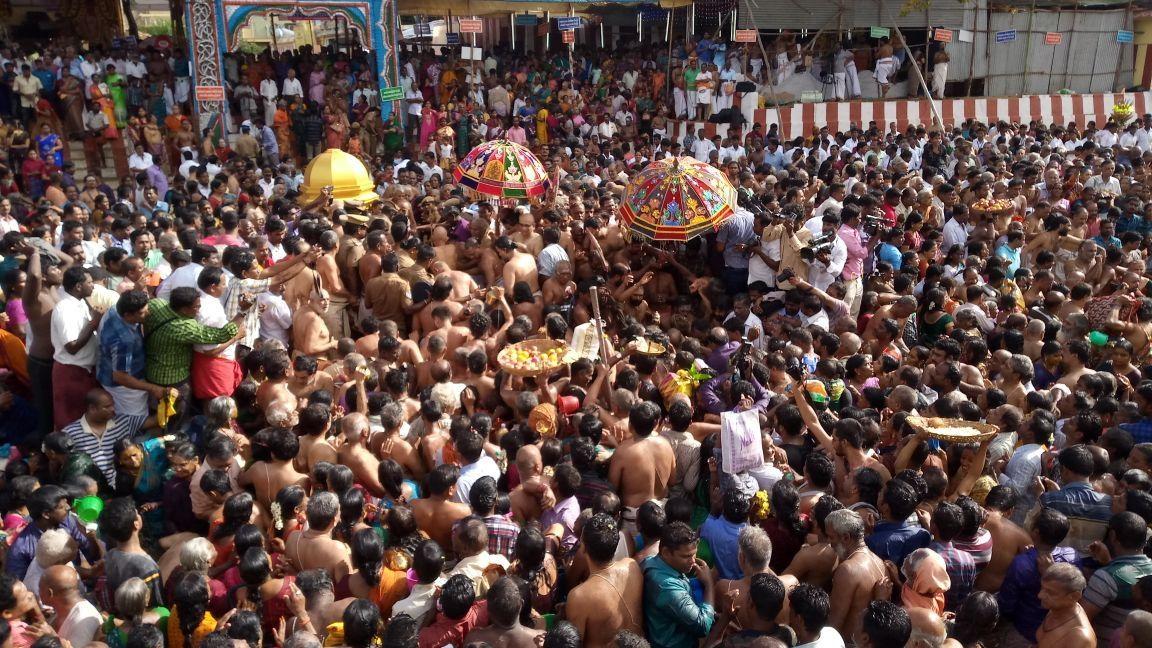 காவிரி புஷ்கரத் திருவிழா
