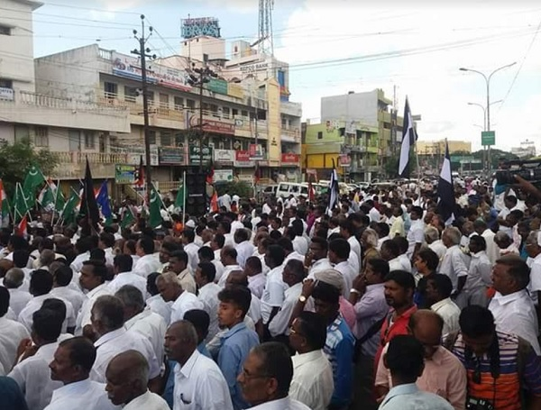 trichy protest