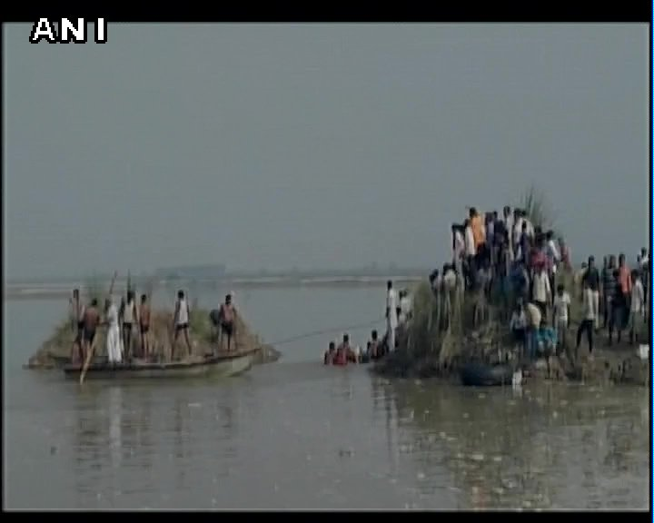 up boat accident