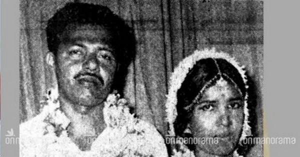 பினராயி விஜயன் கமலா தம்பதி
